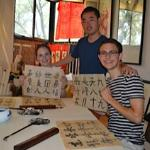 Hutong Calligraphy Class