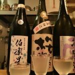 Sake sample set