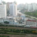 Фотография Holiday Inn Express Zhabei Shanghai