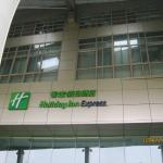 Foto de Holiday Inn Express Zhabei Shanghai