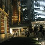 Photo de The Tokyo Station Hotel