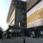 Photo of Xian Skytel Hotel
