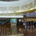 Photo of Beijing International Hotel