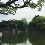 Photo de The Westin Nagoya Castle