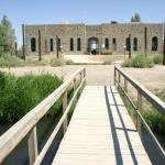 Photo of Azraq Lodge