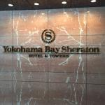 Φωτογραφία: Yokohama Bay Sheraton Hotel and Towers
