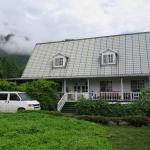 The main building of the Taroko lodge