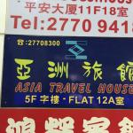 Asia Travel House Foto