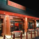 Chop Sticks Restaurant
