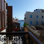 View from our 'Junior Suite' balcony