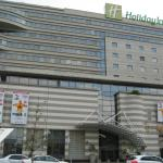 Photo de Holiday Inn Johannesburg-Rosebank