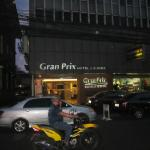 صورة فوتوغرافية لـ ‪Gran Prix Hotel and Suites Manila‬