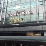 Citystate Tower Hotel Foto