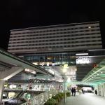 Photo of Station Hotel Kokura