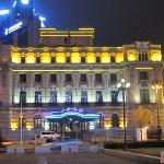 Photo of Dalian Hotel (Zhongshan Square)
