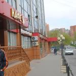 Photo of Hotel Zhemchuzhina