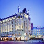 Moscow Marriott Royal Aurora Hotel