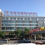 Zdjęcie Jingtailong International Hotel