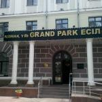 Photo of Grand Park Esil