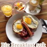 From Egg Benedict to Big Breakfast Deal served with an amazing coffee in nice cozy place, this i