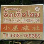 Foto Little Home Guesthouse