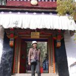 Photo of Lingtsang Boutique Hotel