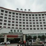 Photo of Guilin Bravo Hotel