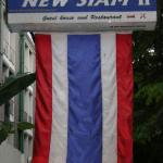 Foto New Siam Guest House II