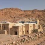 Photo of Feynan Ecolodge
