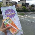 the map and the juice that the staff gave me before i set out for my morning walk to Kyoto Inter