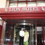 With my wife in Front of Lion Hotel,Istanbul
