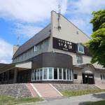 Photo of Hotel Niseko Ikoinomura