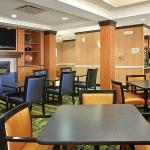 Photo de Fairfield Inn Akron South