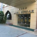 Photo of Dundar Hotel