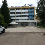 Photo of Tan Hotel Complex