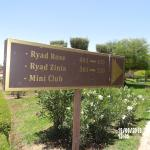 Foto de Marrakech Ryads Parc & Spa by Blue Sea