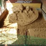 Sand artwork near entrance
