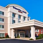 SpringHill Suites Long Island Brookhaven Bellport