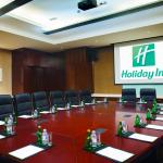 Photo of Holiday Inn Yinchuan International Trade Center