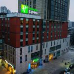 Holiday Inn Express Changzhou City Center