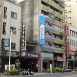 Photo of Hwa Hong Hotel