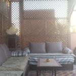 Photo of Riad La Maison Nomade