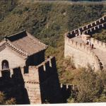Great Wall at Mutainyu