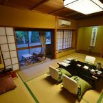 Photo of Arai Ryokan
