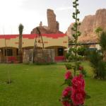 Al-Ula ARAC Resortの写真