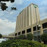 Photo of Holiday Inn Shanghai Jinxiu