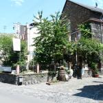 Pension Altstadt Cafe Trarbach