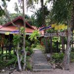 Photo de Baan Mai Cottages