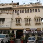 Photo de Hotel Kalyan