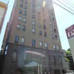 Photo de Sasebo Washington Hotel